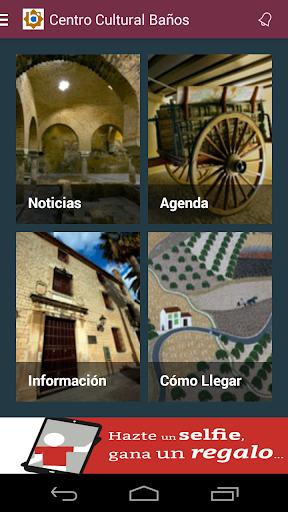 【免費旅遊App】Centro Cultural Baños Árabes-APP點子