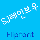 SJRinabow  Korean Flipfont icon