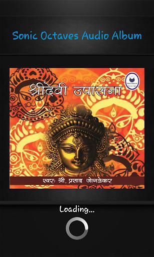 Devi Upasana