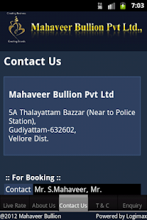 Mahaveer Bullion- screenshot thumbnail