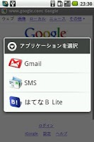 Screenshot of Hatena Bookmark Lite