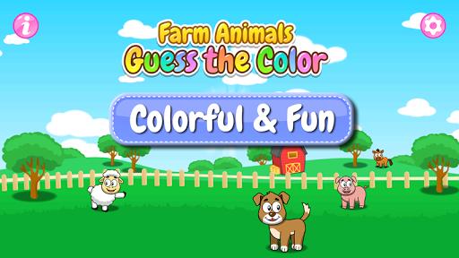 农场动物 - 猜猜 颜色