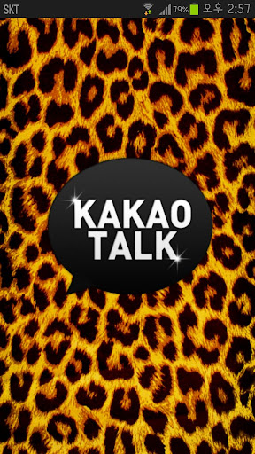 yellow leopard kakaotalk theme