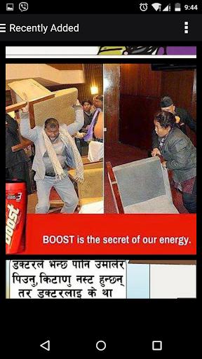 Faak Nepali Jokes