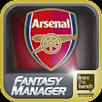 Arsenal Fantasy Manager