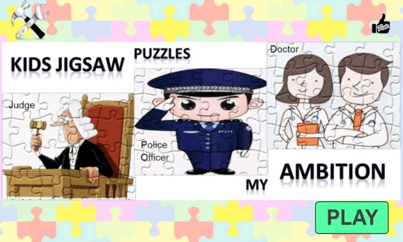 Kids Jigsaw Puzzles - Ambition- screenshot