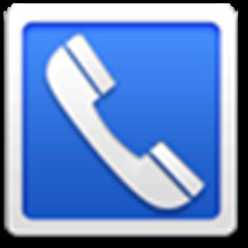 Auto-Voice-Call 工具 App LOGO-硬是要APP