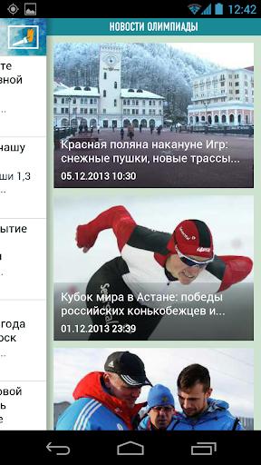 玩新聞App|РИА Новости免費|APP試玩