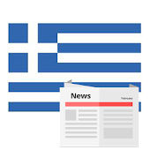 Greek News