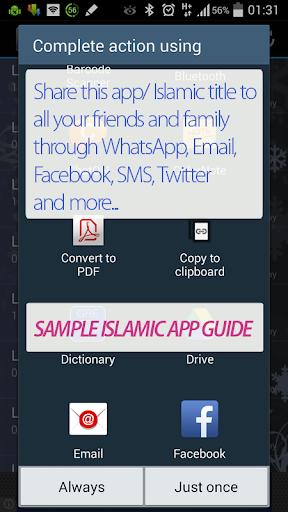 玩音樂App|Quran Korean Translation MP3免費|APP試玩