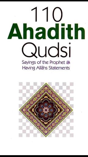 Hadith Qudsi arabic-english