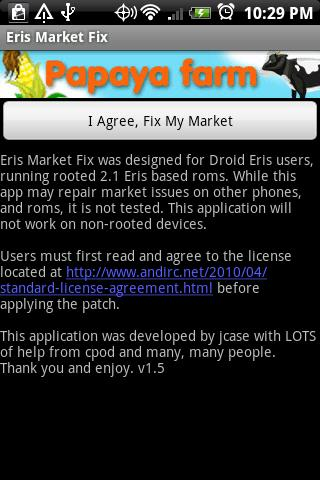 Eris Market Fix - Free - screenshot