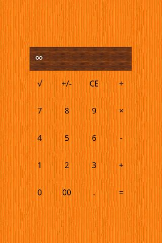木製電卓6月号FRDCA