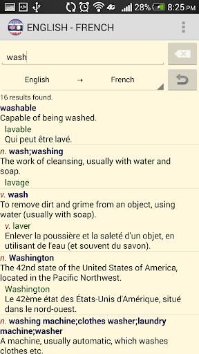 OFFLINE ENGLISH - FRENCH