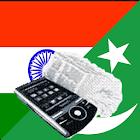 Urdu Punjabi Dictionary icon