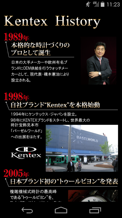 Kentex- screenshot