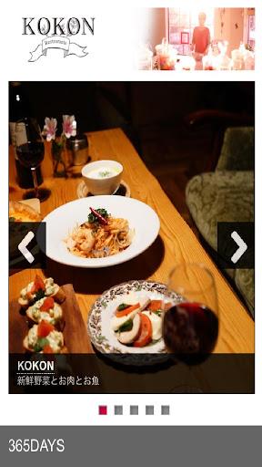 KOKON restaurant