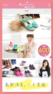 艾美時尚 流行女鞋人氣賣家:以平價成就妳的時尚美麗