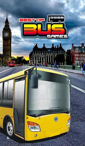 버스 게임