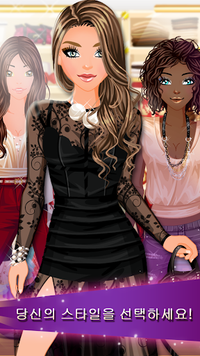 OhMyDollz - Fashion Show