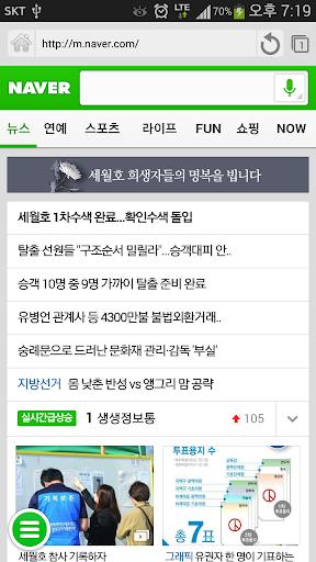 Yo웹 화면캡쳐 소스보기 PC버전보기 플래시 브라우저