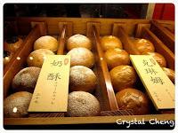 稻村麵包 金典綠園道店