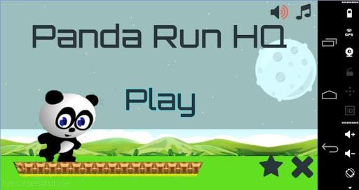 Panda Run HQ
