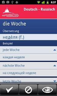 RUSSISCH More Must Knows | GW- screenshot thumbnail