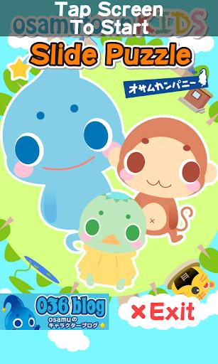 恵方マピオン App Ranking and Store Data | App Annie