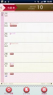 Refill: PINK- screenshot thumbnail