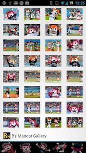 Bs Mascot Gallery- screenshot thumbnail