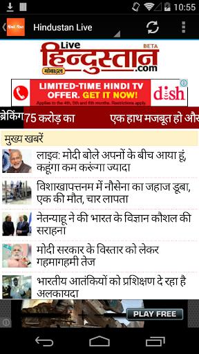 Hindi News - हिंदी समाचार