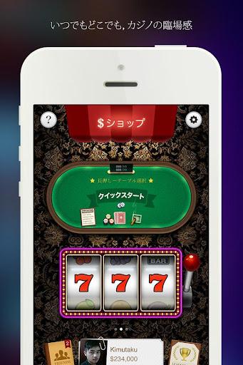 SunVy Poker【協力:NPO法人日本ポーカー協会】