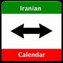 Iranian Calendar Convert logo