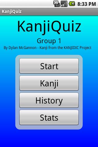 KanjiQuiz JLPT N4 L3