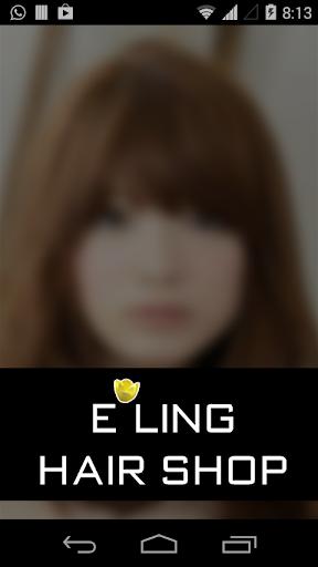 E Ling Hair Salon