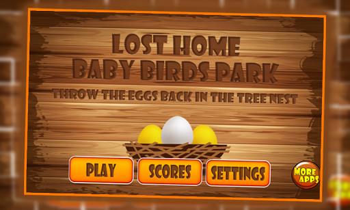 失去了家裡的寶寶鳥園+