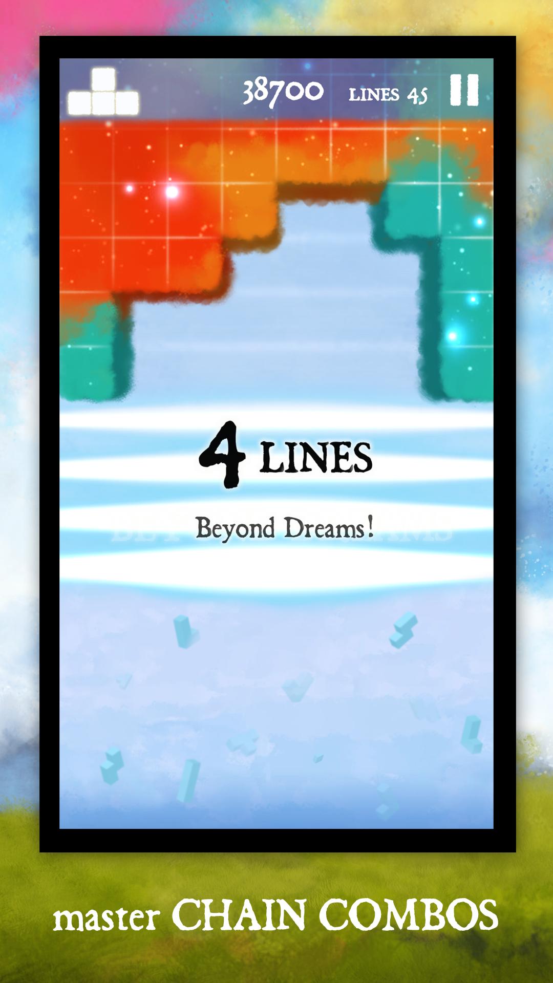 Dream of Pixels screenshot #10