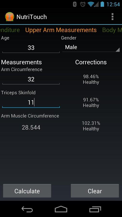NutriTouch- screenshot