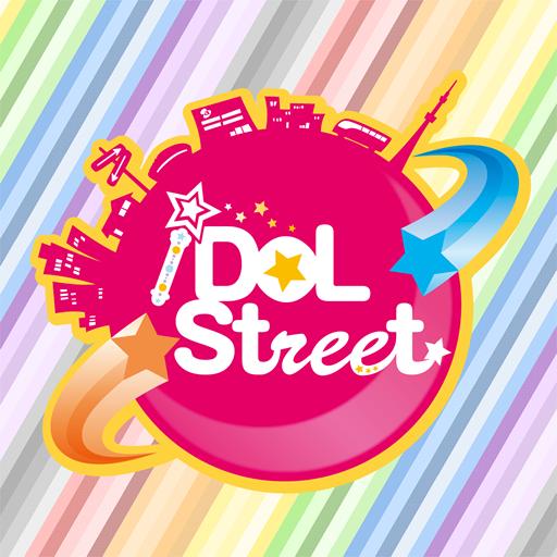 idol street����app����app����