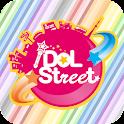 iDOL Street icon