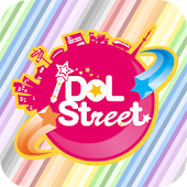 iDOL Street