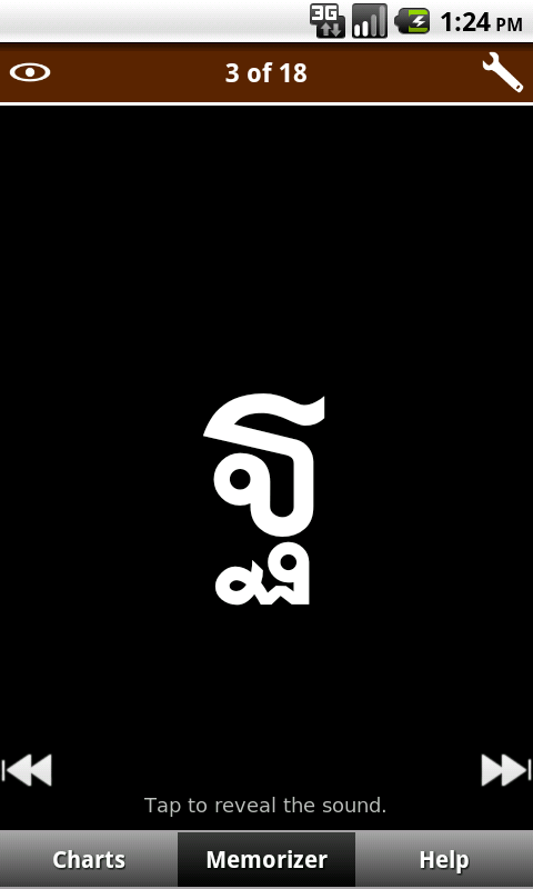 Thai Script- screenshot