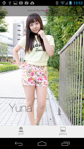 悠菜 ver. for MKB