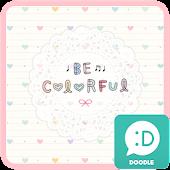 be colorful 카카오톡 테마