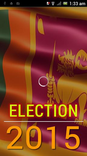 Presidential Election SriLanka