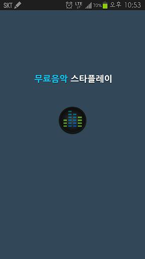 BAP 플레이어[최신앨범음악무료 스타사진 배경화면]