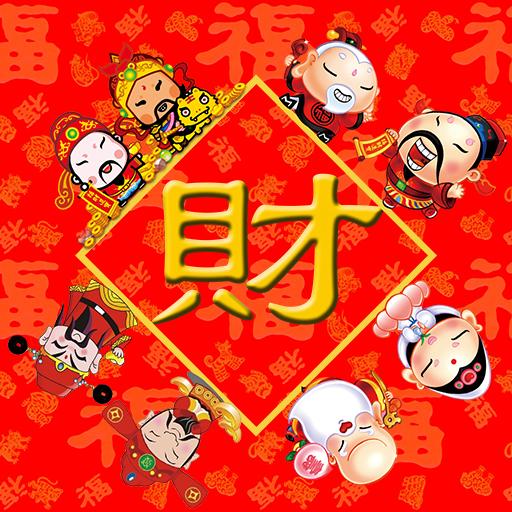 个人化の弁財天ライブ壁紙 LOGO-記事Game
