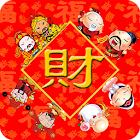 Chinese New Year FLW icon