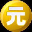 한자공부 logo